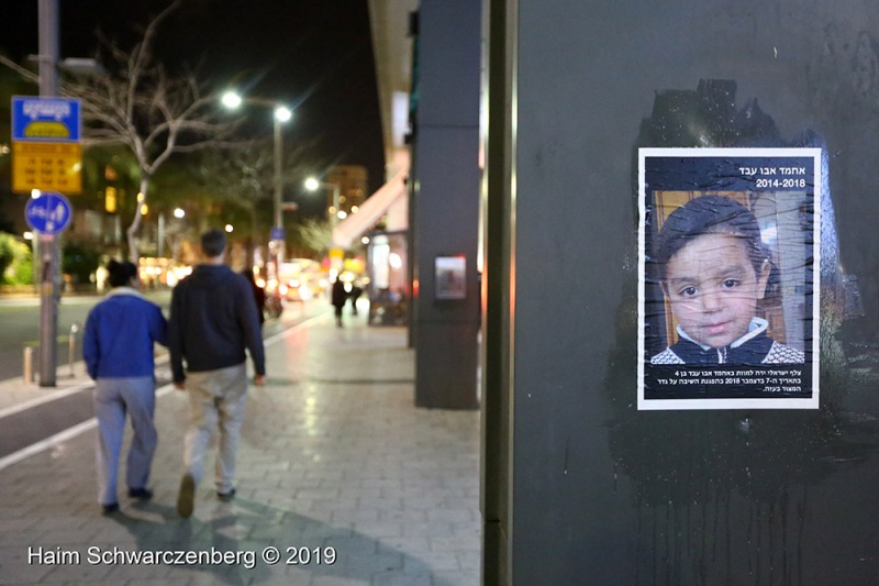 March 7: Faces of Gazan Children Killed by Israeli soldiers appear in TelAviv